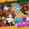 新作Switchゲーム「机でボウリング」が本日リリース!