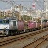 10月30日撮影 東海道線 平塚~大磯間 貨物列車2本撮影 3075ㇾと2079ㇾ 最近気になる鉄道話題2つについて…