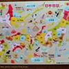 日本地図ジグゾーパズル。