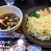 幸楽苑『つけ麺1.5』酸味の効いたつけ汁はあなどれない!!冷水でしめた麺の風味もいい感じ!!