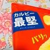読み方のわからない漢字熟語
