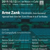 10/12 (Sat.) Equalize -Arne Zank (Tocotronic) Special Solo Live Set 'Love From A to Z' in Osaka