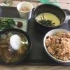 5/7 連休最終日