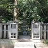 源頼朝の墓と白旗神社(神奈川・鎌倉)