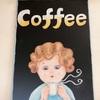 ひとり 幸せランチ 南越谷 おるがんカフェ