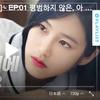"""A-TEEN(에이틴) 韓流ウェブドラマ EP.1-EP.3 日本語字幕/SEVENTEEN OST """"EIGHTEEN""""/Aprilナウンなど出演/韓国ドラマを見よう♪"""