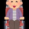 60代義母、大腿骨頚部骨折のリハビリと退院