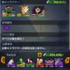 ドラゴンボールレジェンズ 53日目  ラディッツ HARD EX6 ムズイ