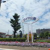 ゴジラ3題―第3弾 東京都大田区 タイヤ公園