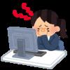 長時間のPC作業で目の疲れを軽減する工夫