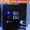 大阪ほんわかテレビ 北新地のA5和牛たっぷりお得ランチ