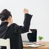 つらい肩こりにお悩みでは?Webライターの肩こり3つの原因と解消法