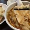 GoToイートポイントで「刀削麺」🍜 ~西安刀削麺 萬福酒楼