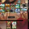 Dominion Online 対戦録 658