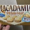明治 マカダミアチョコレートホワイトベール」 <冬期限定> 食べてみました
