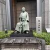 台湾国慶節と桂小五郎像