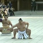 横綱稀勢の里関、明治神宮で奉納土俵入り!