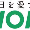 ライオン宇野さんに聞く、新規事業の作り方(2019/5/7・経営組織論)