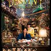 『DESTINY 鎌倉ものがたり』が『金曜ロードshow!』で地上波最速初放送!過去エントリーまとめ