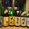 「第85回日本酒を楽しむ会」に参加してきました。