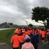 台湾の市民マラソンに参加してきました!