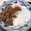 食レポ B級グルメ 丸亀製麺(山口県下関市ゆめシティ)