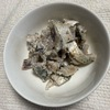 【チャモロ料理】ココナッツ酢締めの魚(べっと)でケラグエン