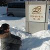 ⛄平岡のかわいい除雪ガール💕
