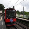 箱根登山鉄道に乗ってきた