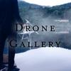 【スカイフィッシュ のフォトギャラリー】ドローンで撮影した空撮ギャラリーを開設しました!