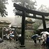 【平30年9月】「日光東照宮」の御朱印の頂き方