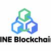 電通NFT参入、LINE Blockchain採用へ