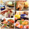 【オススメ5店】金沢(金沢駅・近江町・ひがし茶屋)(石川)にある和食が人気のお店