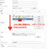 第03回 Hinemos 6.1でもあそぼう!(ログ監視編)