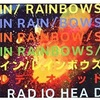「In Rainbows」Radiohead