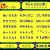 メダロット4『スクラップスティックなプレイ日記~お ま た せ』