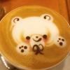 【カフェオレ】と【カフェラテ】と【カプチーノ】と【カフェモカ】の違いとは何?読めばスッキリ!