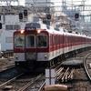 近鉄8400系 L06 【その1】