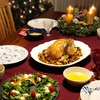 クリスマスのお食事:栗入りバターピラフ詰め丸鶏のグリル〜クリスマスの様子 in ドイツ〜おせちの準備も始めてます:冷凍保存できる海老の旨煮