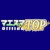 2021.7.4(日) スマブラSP オフライン大会 マエスマTOP#5【1on1部門】