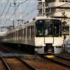 近鉄9820系 EH25 【その8】