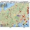 2016年10月29日 01時09分 長野県中部でM2.7の地震