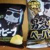 山芳製菓の「男気わさビーフ」と「男気BLACKペッパービーフ」を食べてみたぞ!