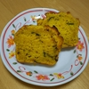 卵不使用・かぼちゃのパウンドケーキ