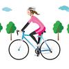 健康に痩せる効果の高い有酸素運動【5選】