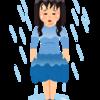 雨女こまりんさん