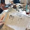 【募集開始・日経新聞編】8月18日(金)第172回 もくもく勉強の会@名駅