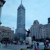 ラテンアメリカタワー