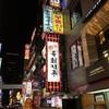 ユッケとレバ刺しの食べれる韓国でオススメのお店육회지존(ユッケチジョン)