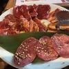 恵比寿の高コスパ焼肉ランチといえばここ!!5種の赤身肉をこれほどかというほど堪能できる♪【恵比寿「喜福世 (キッポヨ)」牛焼肉5種盛り(1500円)】